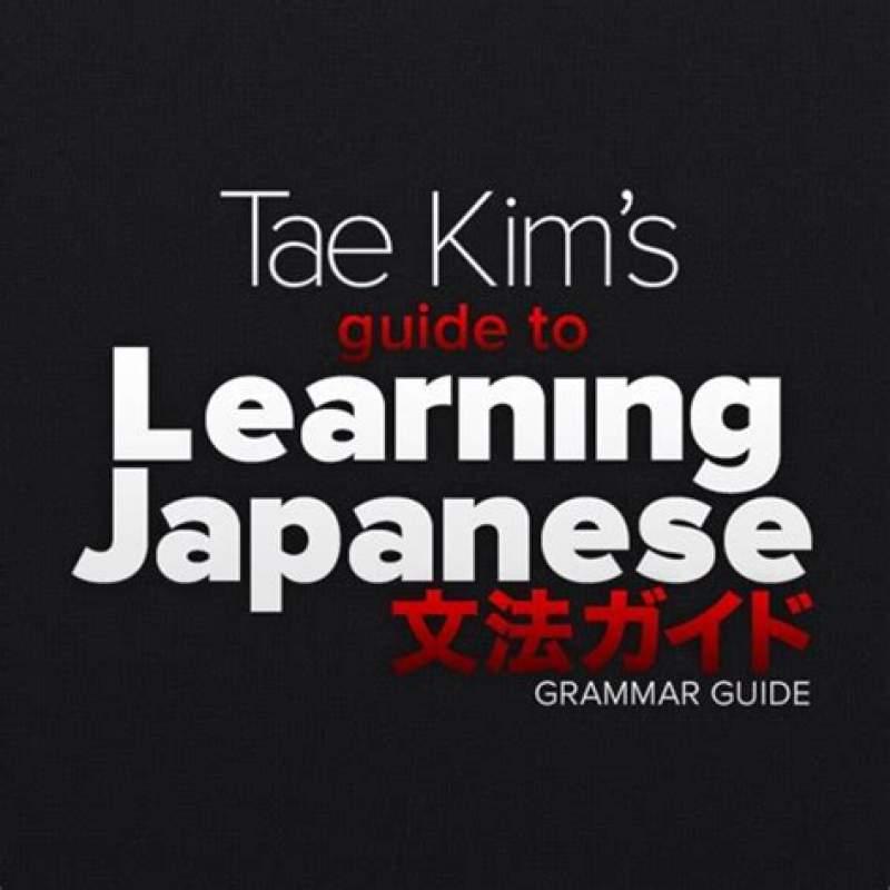 Tae Kim's guide