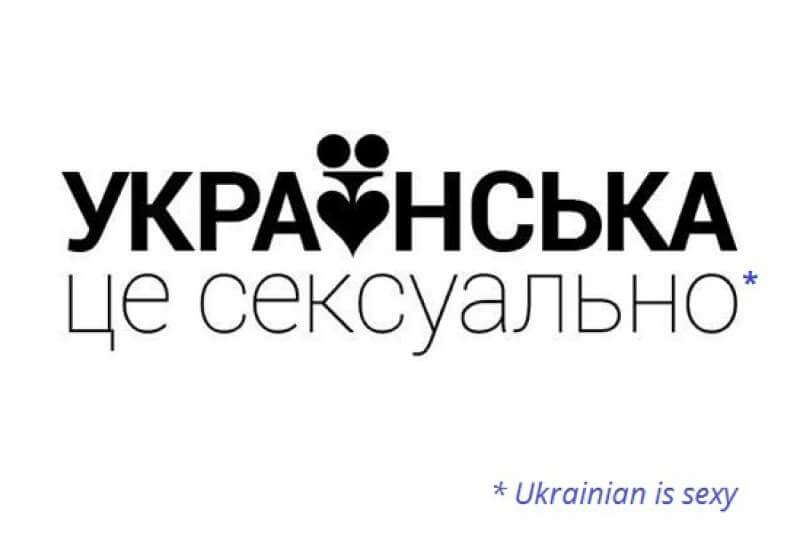 5 Reasons to Learn Ukrainian - Ukrainian is Sexy