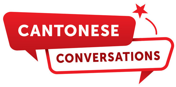 learn cantonese online