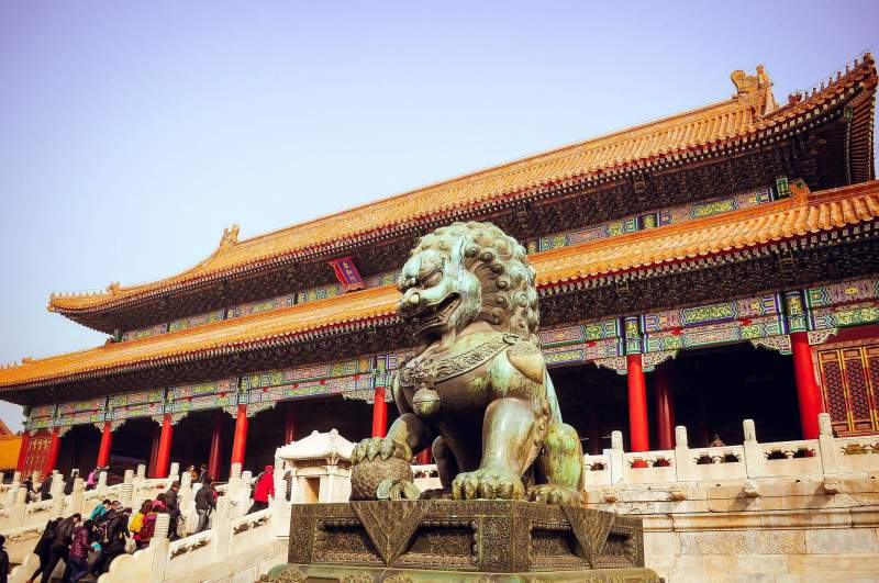 forbidden city peking china