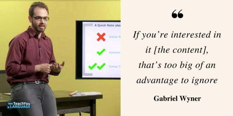 gabriel wyner quote