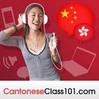 Cantonese class 101