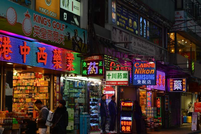 hong kong street spoken cantonese