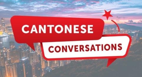 Cantonese Conversations