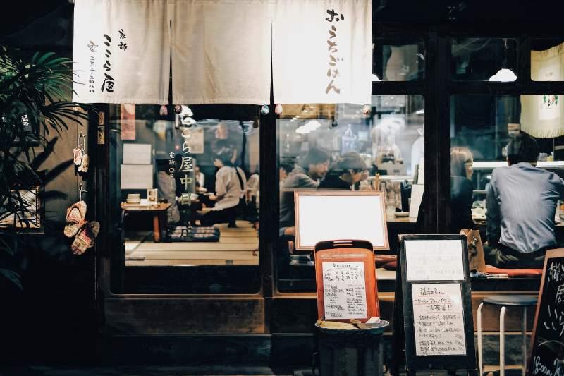 basic japanese phrases for clarification