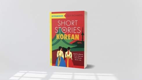 korean short stories for intermediate learners olly richards book